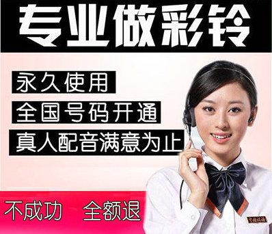 女2号-新疆亿隆工程公司企业彩铃广告录音试听